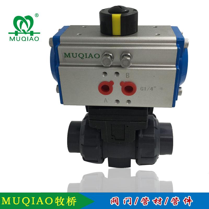 浙江牧桥塑胶有限公司进口式UPVC气动球阀